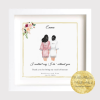 Beautiful bridesmaids illustration. I couldn't say I do without you. wedding, hen party, personalised bride and bridesmaids print framed. Made of Honour. I couldn't say I do without you