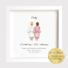 Beautiful bridesmaids illustration. I couldn't say I do without you. wedding, hen party, personalised bride and bridesmaids print framed. Made of Honour