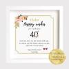 Personalised Framed Birthday Print. 40th, 30th, 50th Birthday celebration. Birthday Gift Idea. Friends. Personalised Gift. Gift Frame. Happy Birthday Wishes