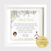 First Holy Communion Gift Frame, personalised print, personalised frame, holy communion, communion gift, confirmation, unique gift. Personalised ~Photo quality print
